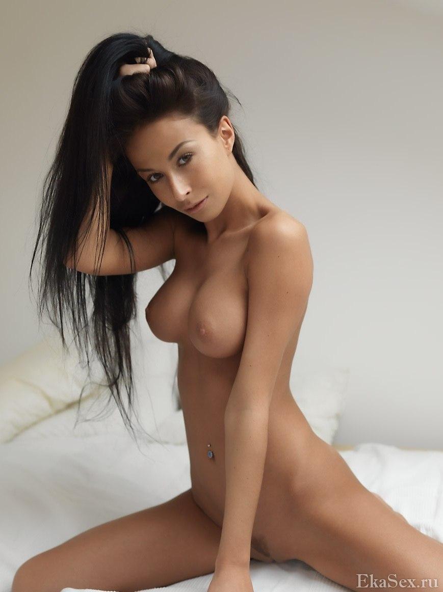 фото проститутки Нина из города Екатеринбург