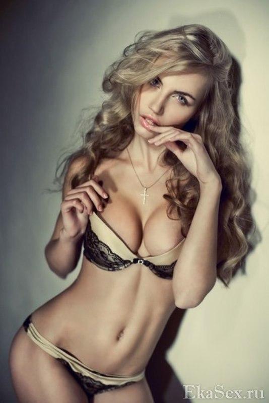 фото проститутки Настенька из города Екатеринбург