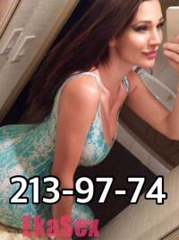 фото проститутки Эммануэль из города Екатеринбург