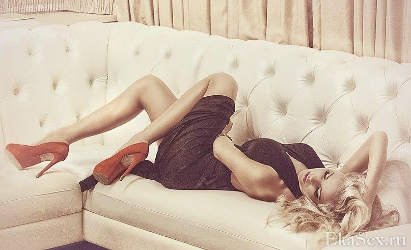 фото проститутки Алиса Exclusive 100% из города Екатеринбург