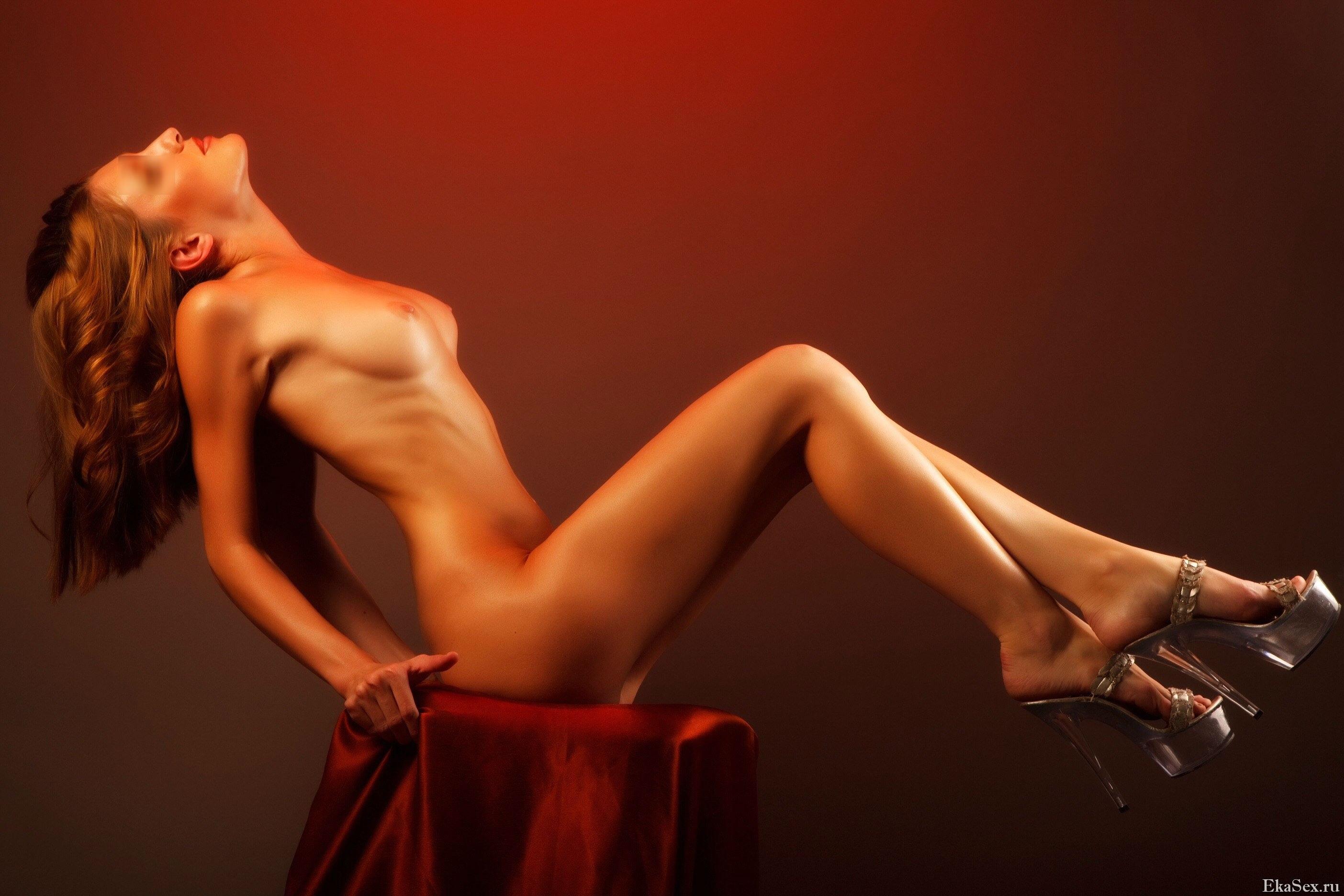 фото проститутки Аллочка из города Екатеринбург