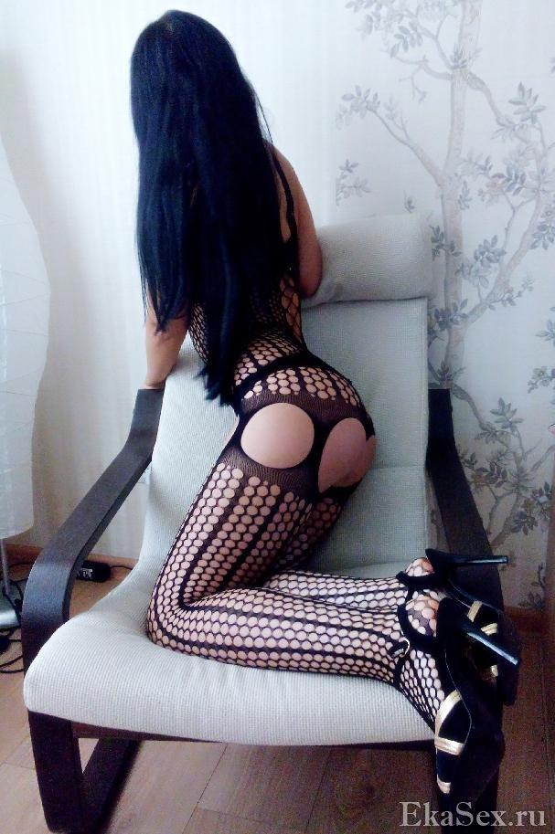 фото проститутки Даша из города Екатеринбург