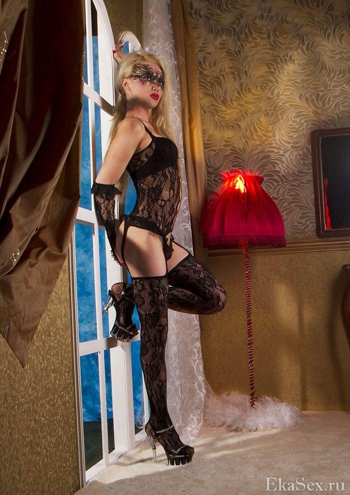 фото проститутки ТРАНССЕКСУАЛКА Анита из города Екатеринбург