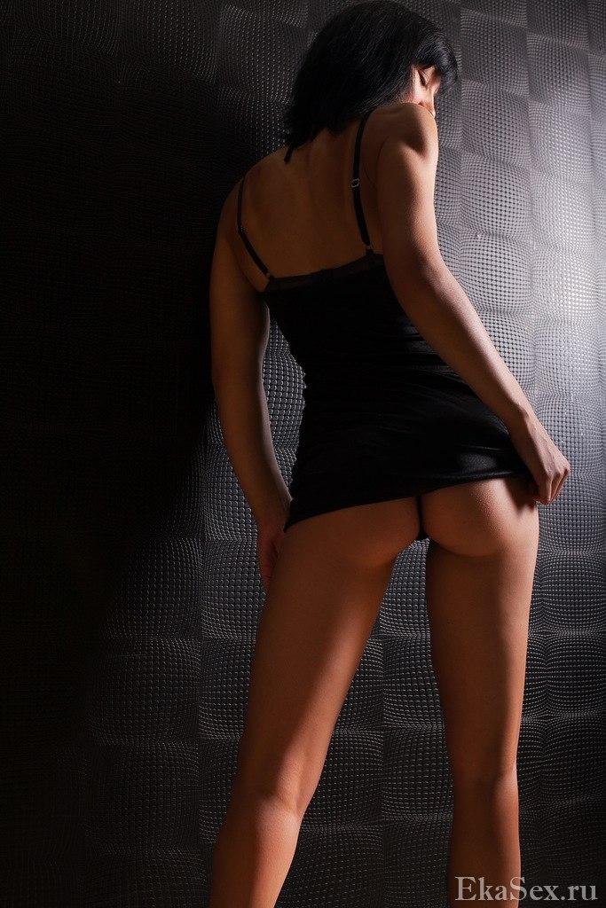 фото проститутки Кариночка из города Екатеринбург
