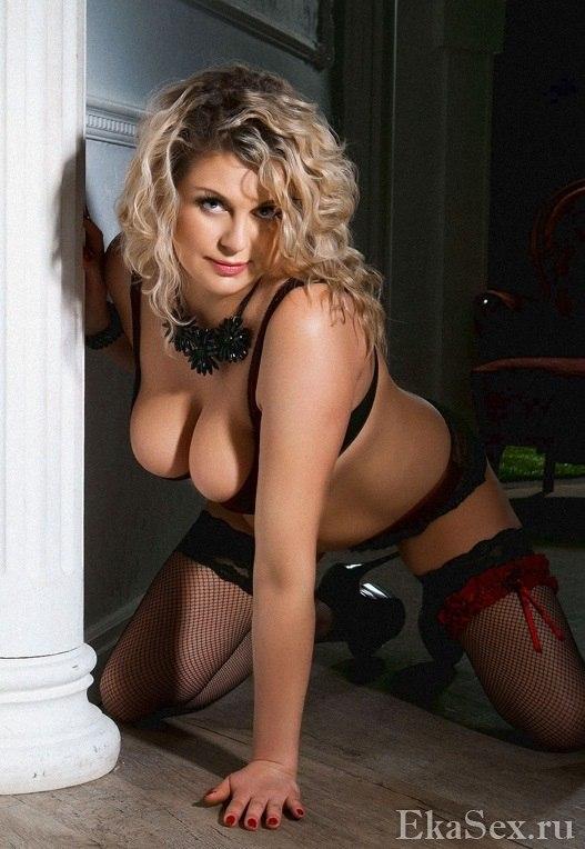 фото проститутки проф.массаж простаты. Вера из города Екатеринбург