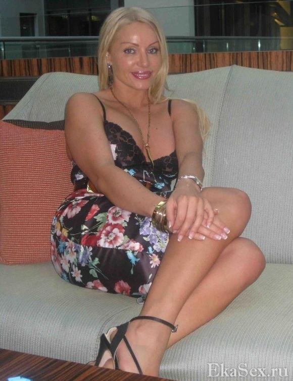 фото проститутки Эля из города Екатеринбург
