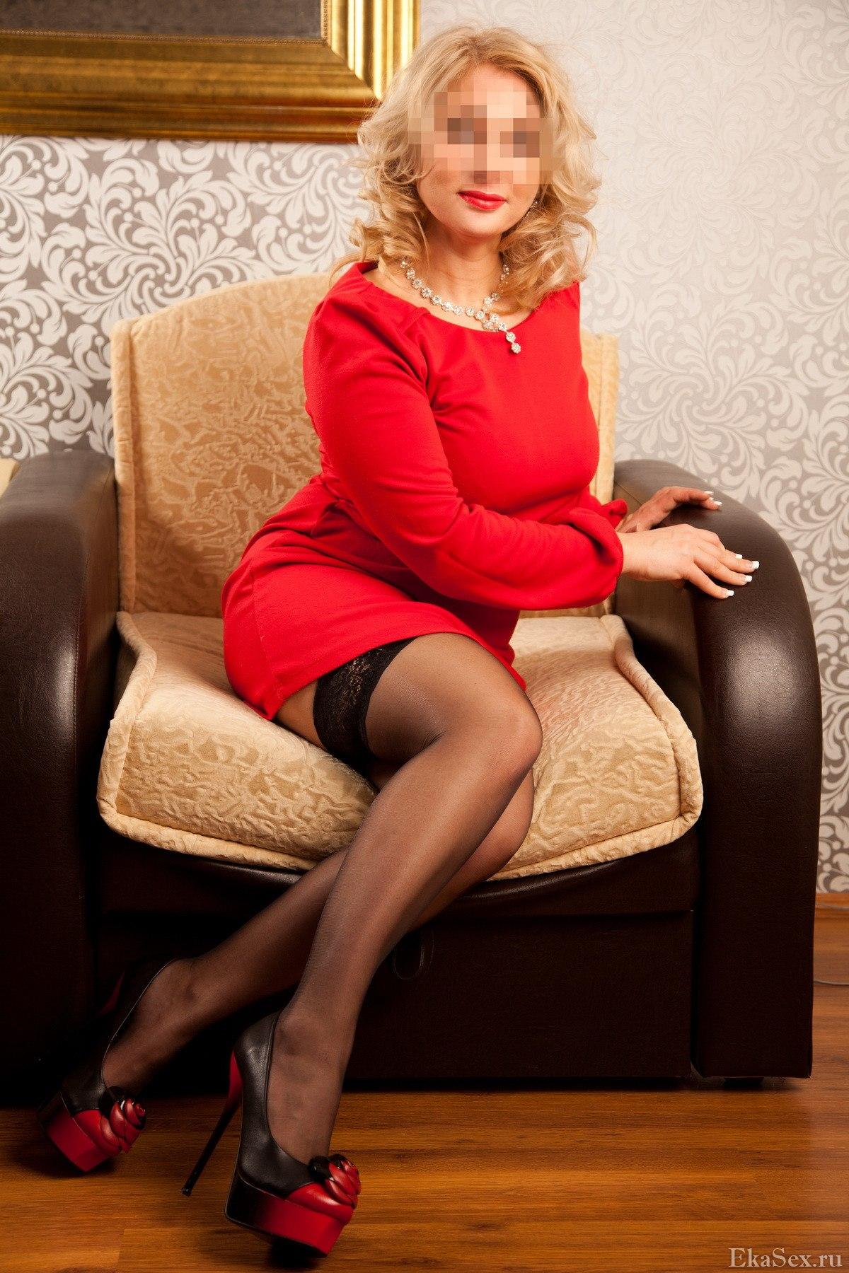 фото проститутки Анечка из города Екатеринбург