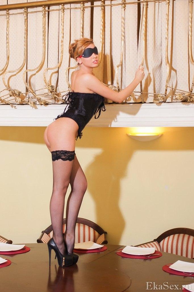 фото проститутки Майя из города Екатеринбург