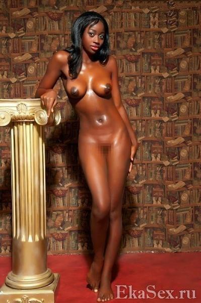 фото проститутки Jasmine из города Екатеринбург