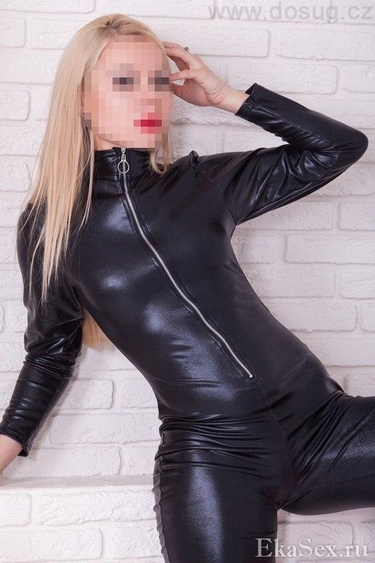 фото проститутки Stella эротический массаж из города Екатеринбург