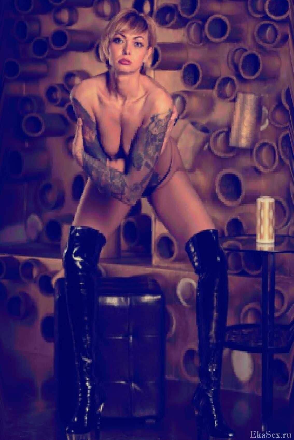 фото проститутки госпожа Лилия из города Екатеринбург