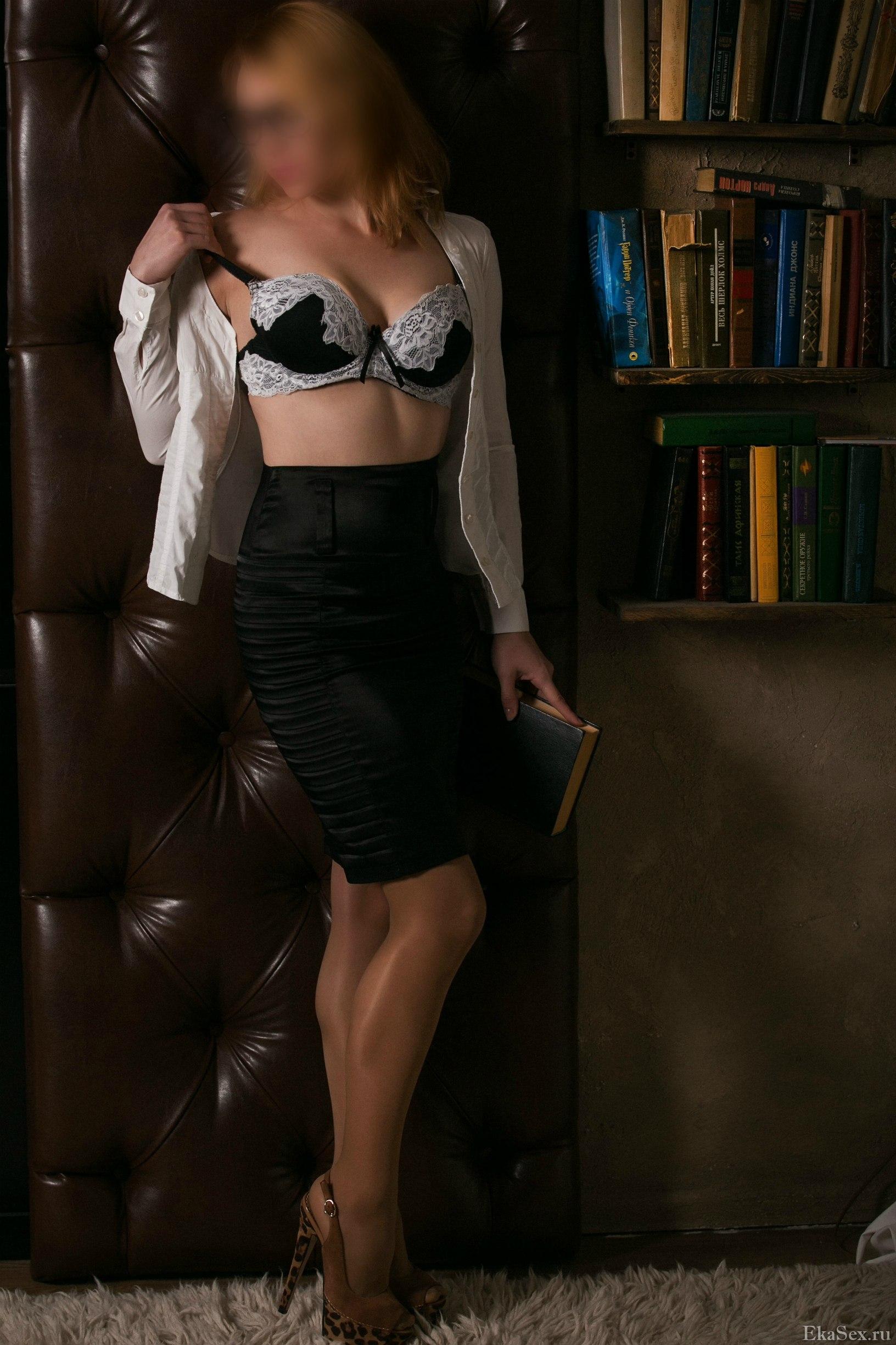 фото проститутки Аленушка из города Екатеринбург