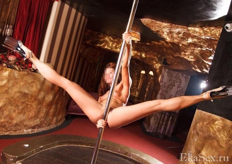 фото проститутки Илона из города Екатеринбург
