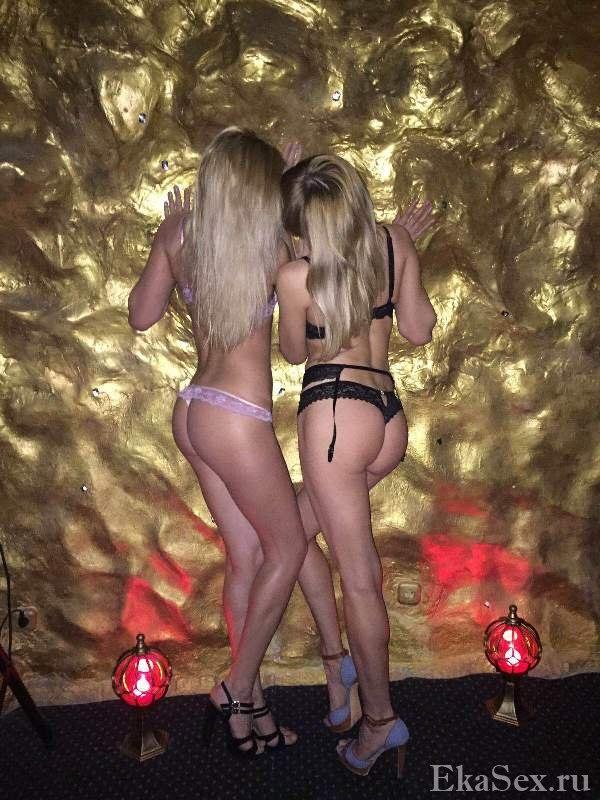 фото проститутки Марьяна и Вероника из города Екатеринбург