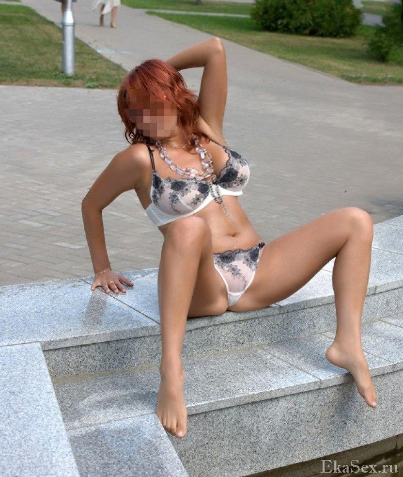 фото проститутки Жанна из города Екатеринбург