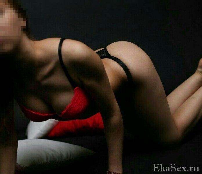 фото проститутки ДАРИНА из города Екатеринбург