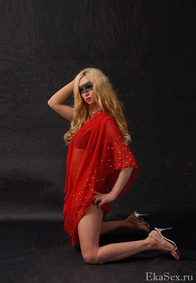 фото проститутки Транссексуалка Лайма из города Екатеринбург