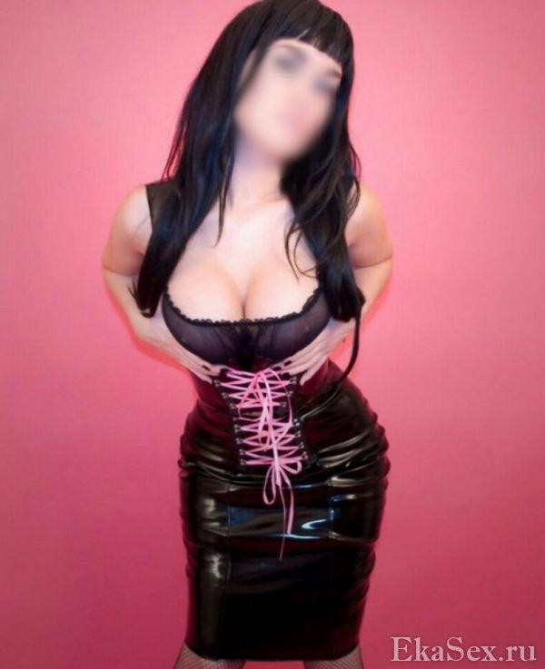 фото проститутки Катрина из города Екатеринбург