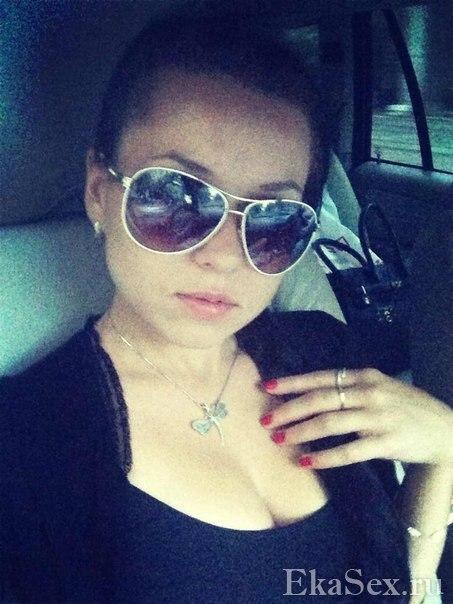 фото проститутки Наташенька из города Екатеринбург