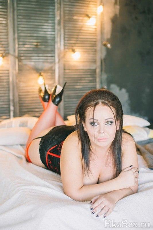 фото проститутки Магда из города Екатеринбург