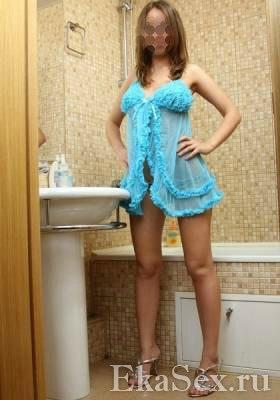 фото проститутки Катя из города Екатеринбург