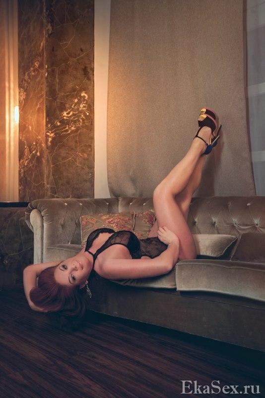фото проститутки КРИСТИНА (24 ноября последний день) из города Екатеринбург