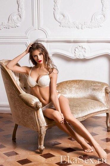 фото проститутки Софа из города Екатеринбург