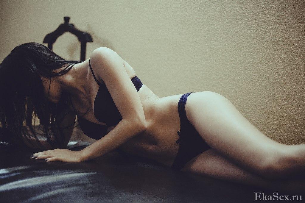 фото проститутки Биатрисс из города Екатеринбург