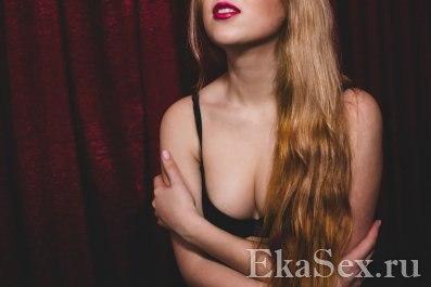 фото проститутки Барбара из города Екатеринбург