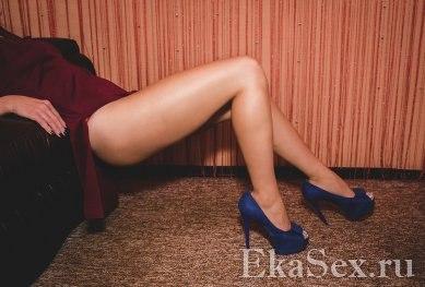 фото проститутки Снежанна из города Екатеринбург