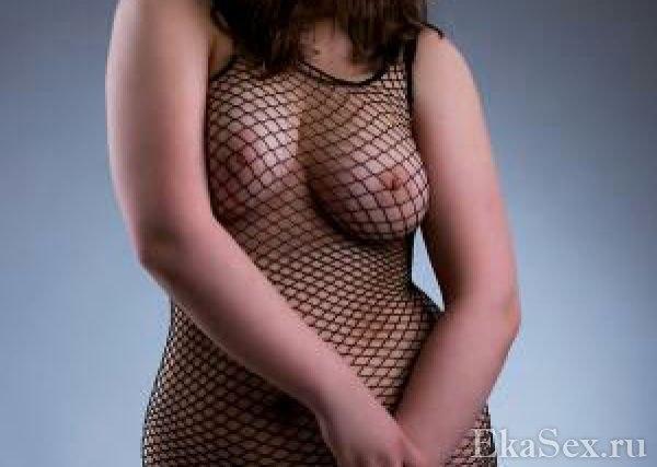 фото проститутки Кристи из города Екатеринбург