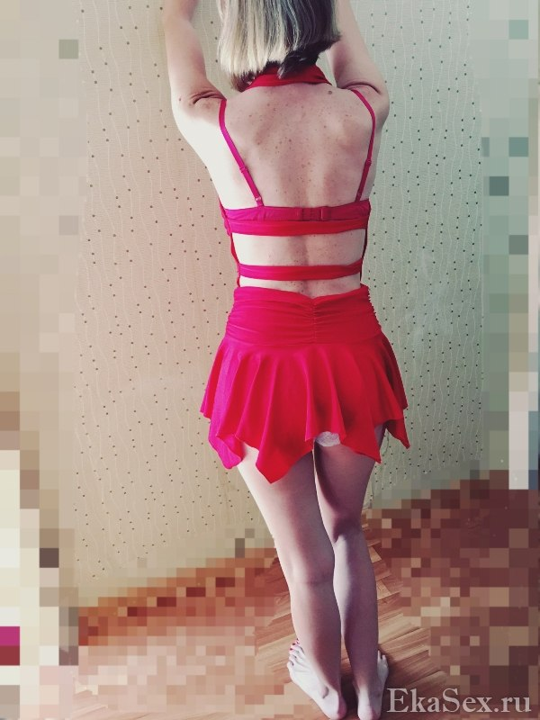 фото проститутки Елизавета из города Екатеринбург
