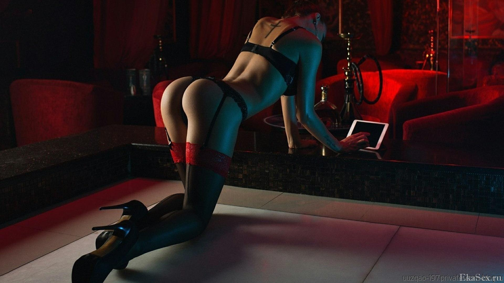 фото проститутки МАША из города Екатеринбург