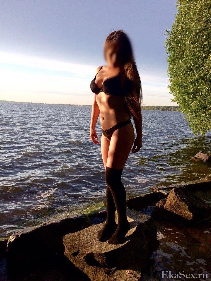 фото проститутки Эллочка из города Екатеринбург