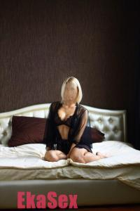 фото проститутки София из города Екатеринбург