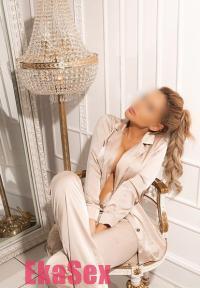фото проститутки Аника из города Екатеринбург