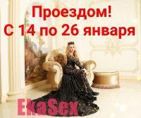 фото проститутки 🍓ТРАНС Дина🍓 из города Екатеринбург