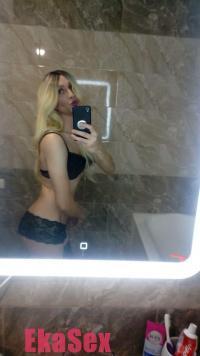 фото проститутки Мадам Яна 16 см из города Екатеринбург
